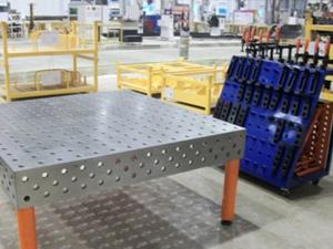 标准三维柔性焊接工装