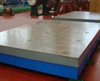 铸铁平台生产和生产工艺程序详情介绍